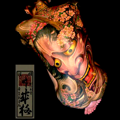 hanya-japanese-tatoo