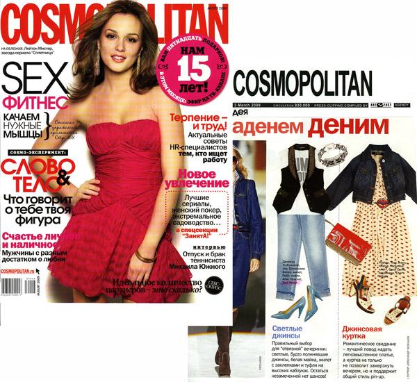 Cosmopolitan_cover-