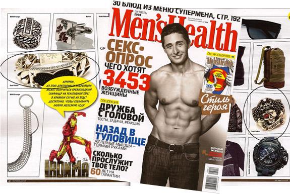 Mens-health-