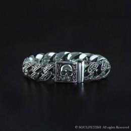 Bracelet : BR5030